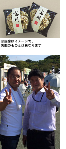 dangi_2014w_2