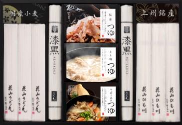 三種のつゆで味わう三冬麺 3000円+税