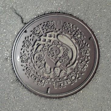 20150206-1