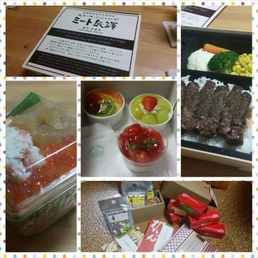 20150308恵里香さん1
