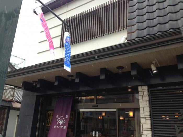 20150408小菅2