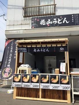 20150424臨時支店