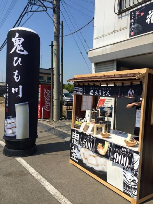 20150427臨時支店
