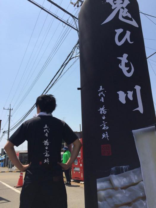 20150503臨時支店