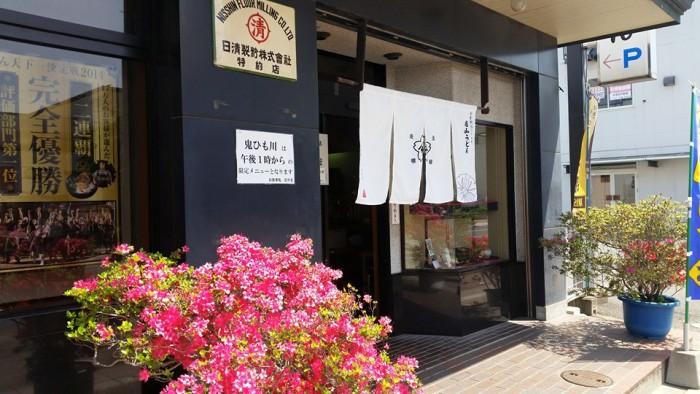 20150501恵里香さん2