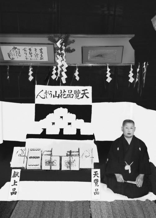 花山うどん 昭和3年_二代目橋田藤吉