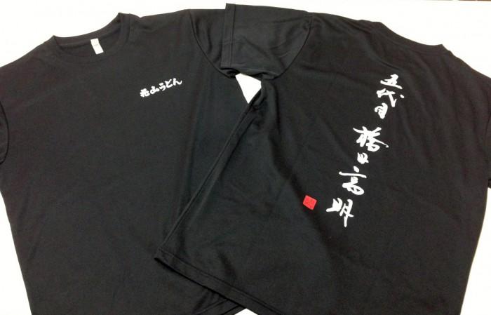 20150826Tシャツ