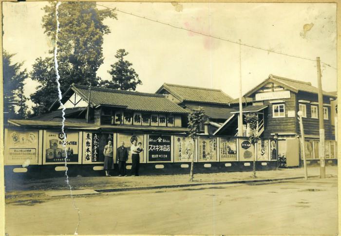 花山うどん 昭和20年代の店舗_調整