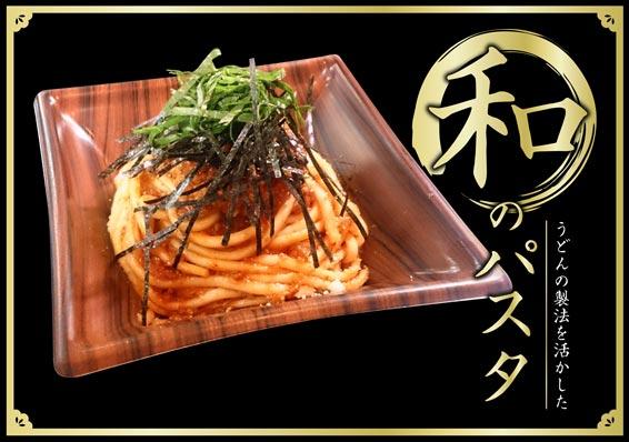 20151003麺-1_パスタ