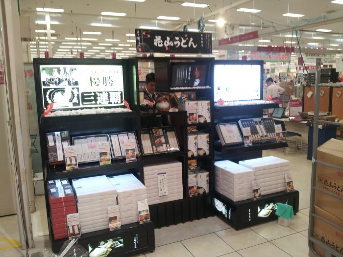 20151029_山下さんよりイオン太田