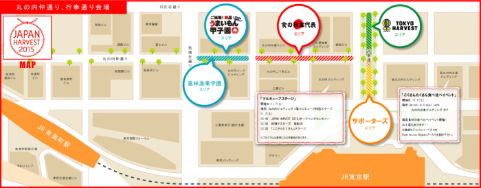 2015.11.07-08 JAPAN HARVEST_map