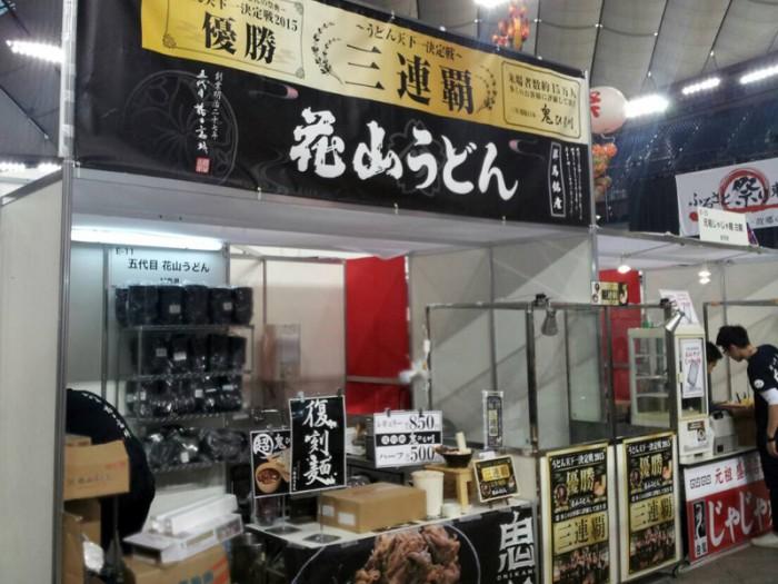 20160108山下さん
