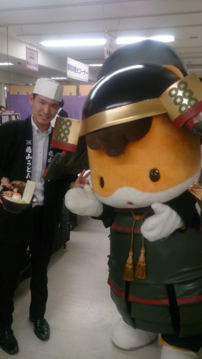 20160129島田さんより_ぐんまちゃんと長谷川さん