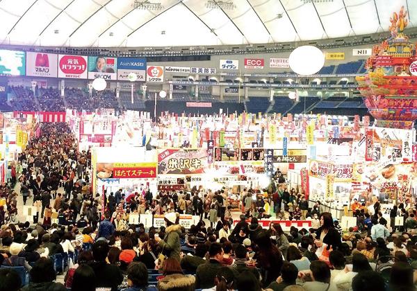 東京ドームふるさと祭りのようす