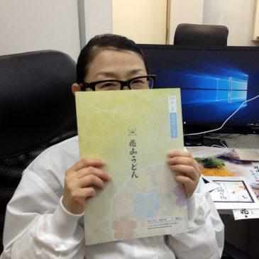 20160518丸山さん