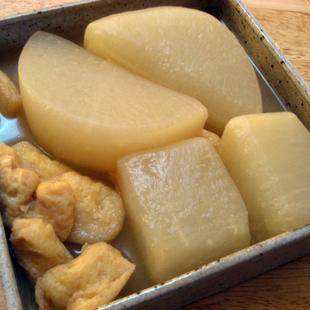 大根の煮物(ふろふき大根)