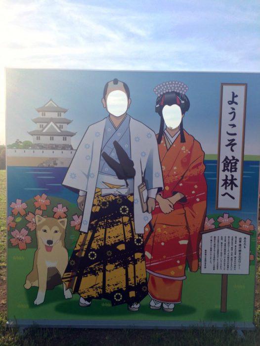 館林 つつじが岡公園(花山公園) 徳川綱吉公の気分を楽しめるパネル