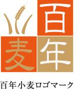 百年小麦 ロゴマーク