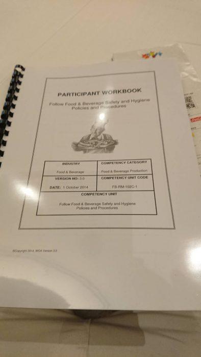 シンガポール 衛生講習テキスト
