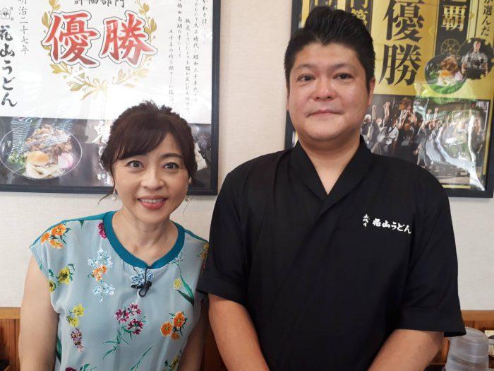 NHK あさイチ 松本明子さん