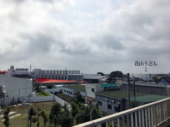 カルピス群馬工場と花山うどん足次工場