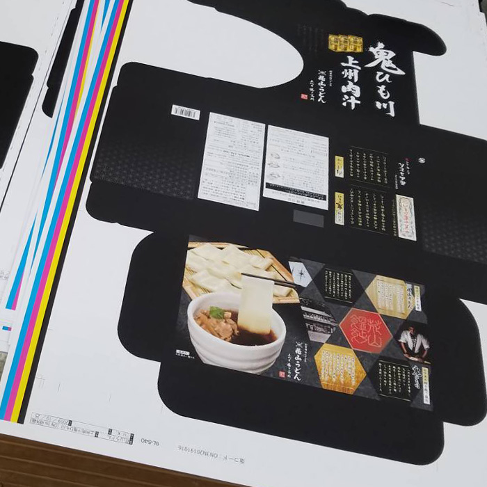 鬼ひも川 上州肉汁 パッケージ