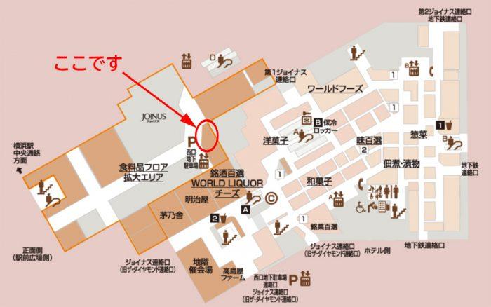 12/11~12/17 高島屋横浜店_フロアマップ