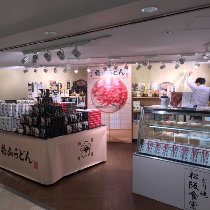 髙島屋横浜店 売り場
