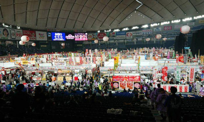 東京ドームふるさと祭り 会場