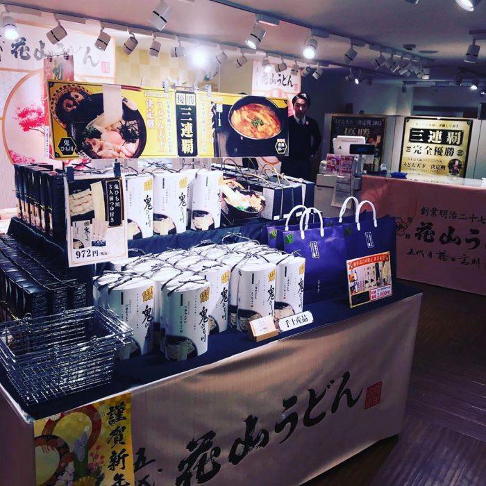 髙島屋横浜店