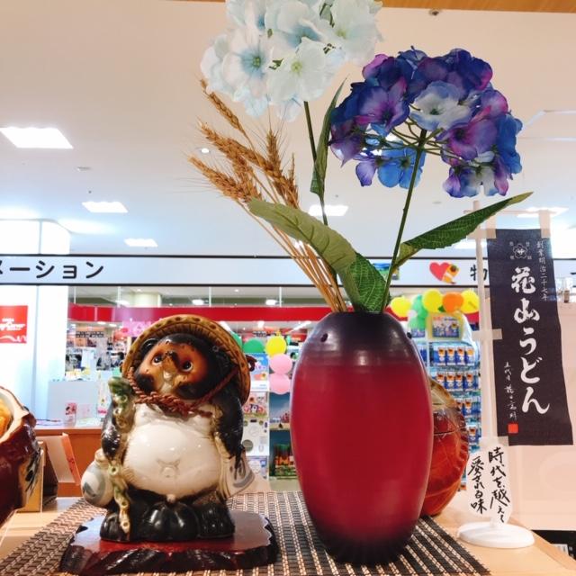 花山うどんアゼリアモール店のたぬき(梅雨)