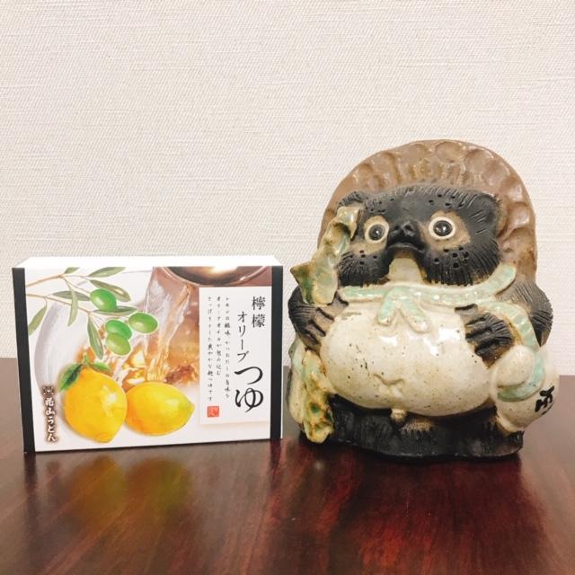 檸檬オリーブつゆとタヌキ