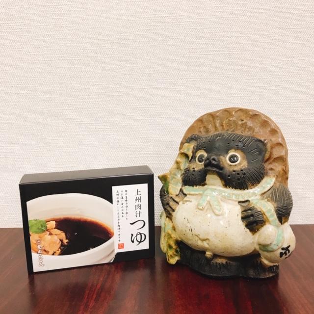 「上州肉汁つゆ」とタヌキ