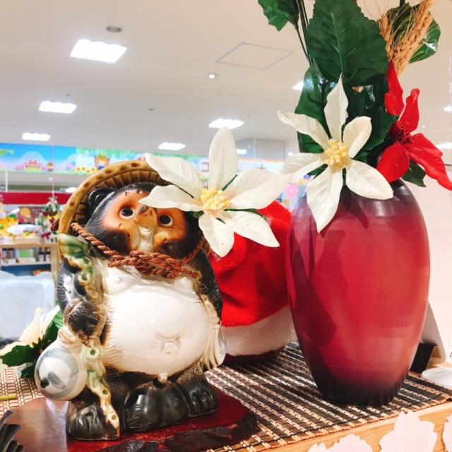 アゼリアモール店 クリスマスたぬき