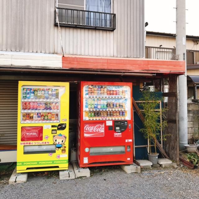 茂林寺駐車場の自販機