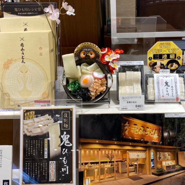日本橋三越本店 売場3