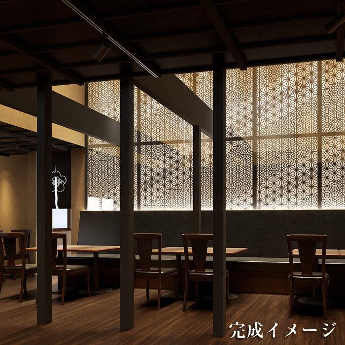 伊香保石段店 外観イメージ