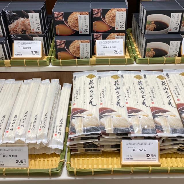 日本橋三越本店 売場2